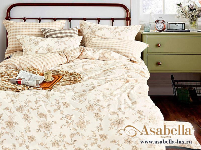 Комплект постельного белья Asabella 1013 (размер евро)