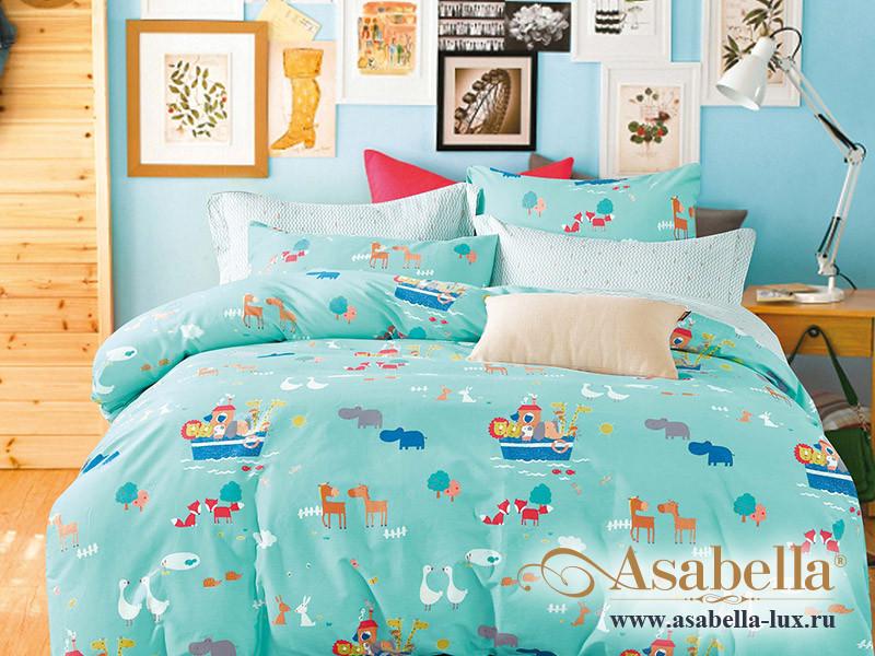 Комплект постельного белья Asabella 1031-4S (размер 1,5-спальный)