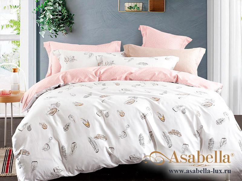 Комплект постельного белья Asabella 1136 (размер евро-плюс)