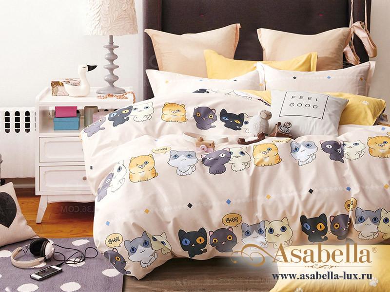 Комплект постельного белья Asabella 1226-4S (размер 1,5-спальный)