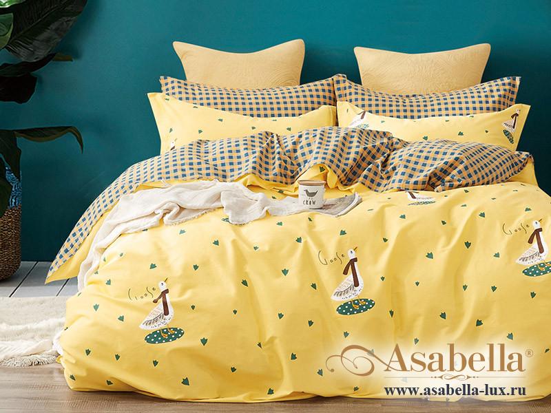 Комплект постельного белья Asabella 1276-4S (размер 1,5-спальный)