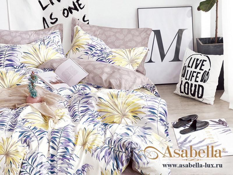 Комплект постельного белья Asabella 1319 (размер евро-плюс)