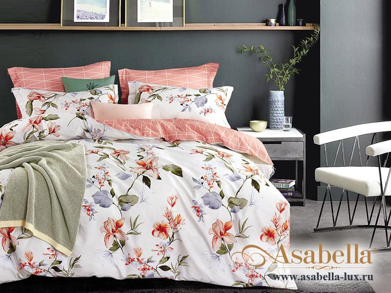 Комплект постельного белья Asabella 1328 (размер евро-плюс)