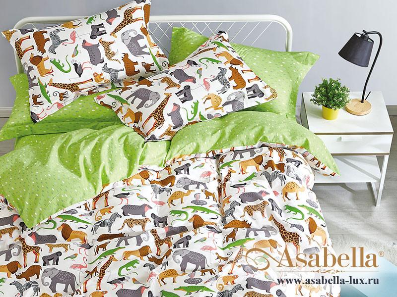 Комплект постельного белья Asabella 1329-4S (размер 1,5-спальный)