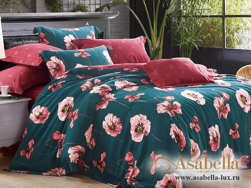 Комплект постельного белья Asabella 141 (размер евро)