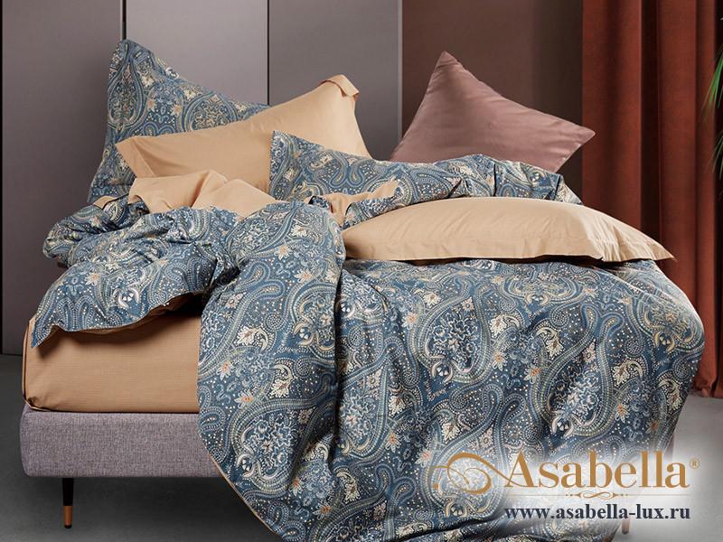 Комплект постельного белья Asabella 1410 (размер евро-плюс)