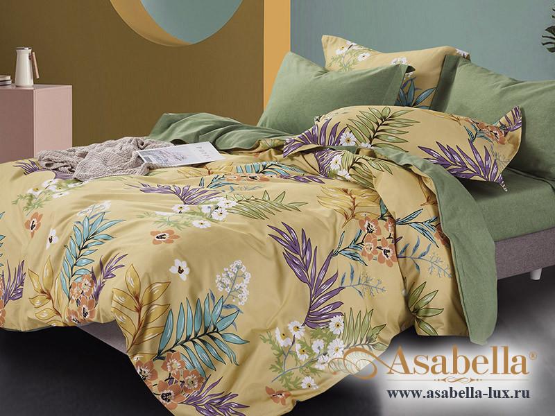 Комплект постельного белья Asabella 1416 (размер 1,5-спальный)