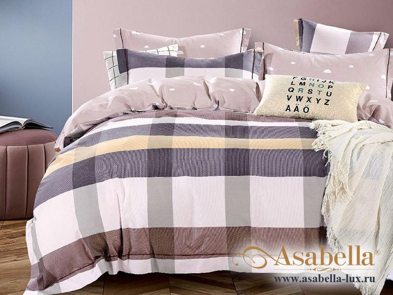 Комплект постельного белья Asabella 1548 (размер 1,5-спальный)