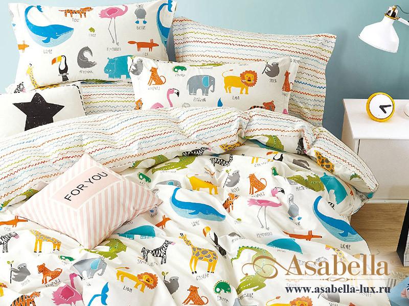 Комплект постельного белья Asabella 1557-4XS (размер 1,5-спальный)