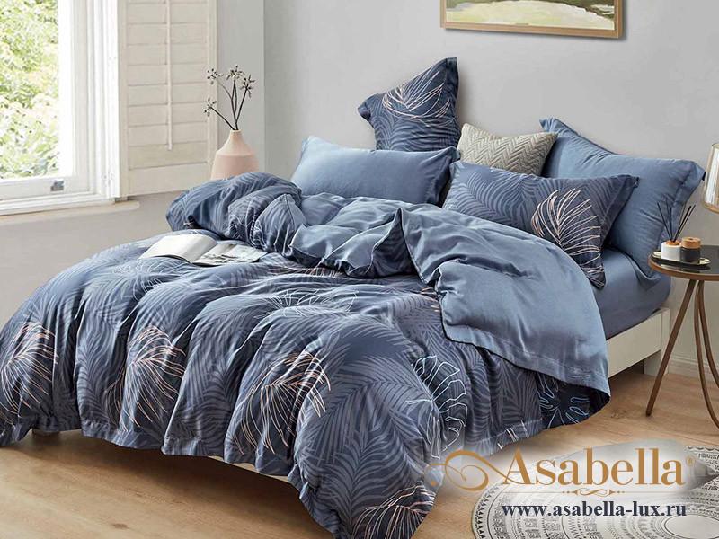 Комплект постельного белья Asabella 1583 (размер евро-плюс)