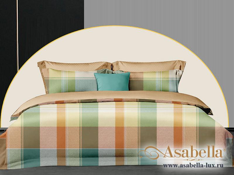 Комплект постельного белья Asabella 1675 (размер евро-плюс)