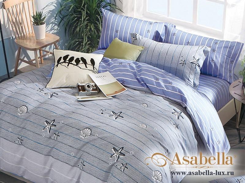 Комплект постельного белья Asabella 217 (размер евро-плюс)