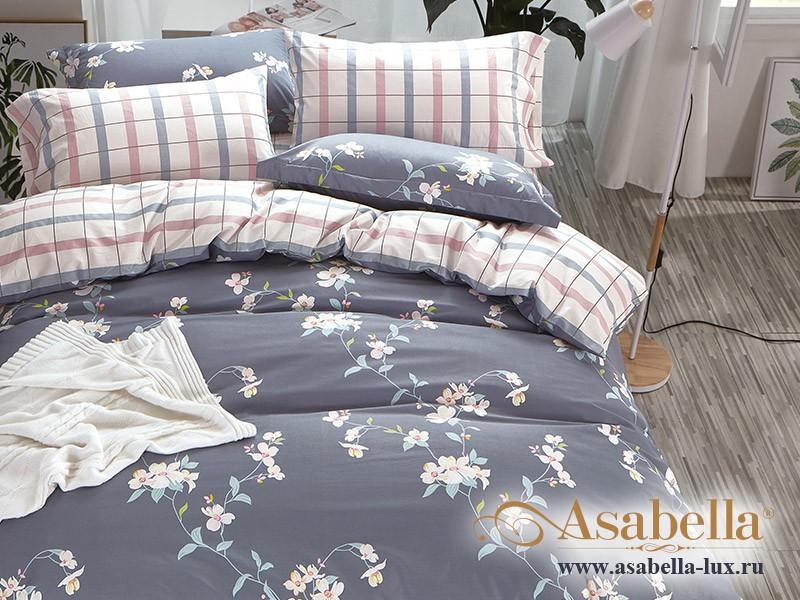 Комплект постельного белья Asabella 229 (размер евро-плюс)