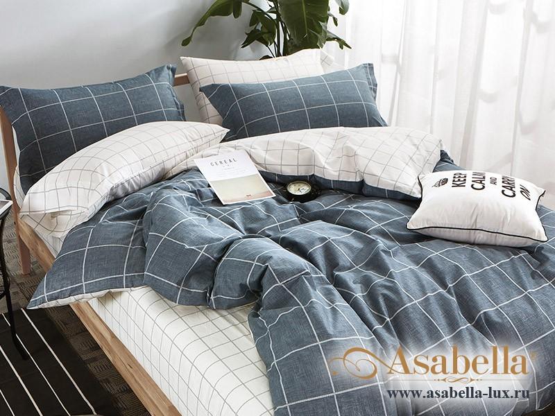 Комплект постельного белья Asabella 232 (размер 1,5-спальный)