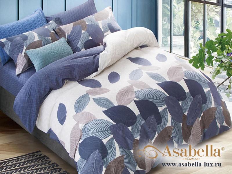 Комплект постельного белья Asabella 252 (размер евро-плюс)