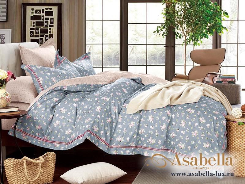 Комплект постельного белья Asabella 261 (размер евро)