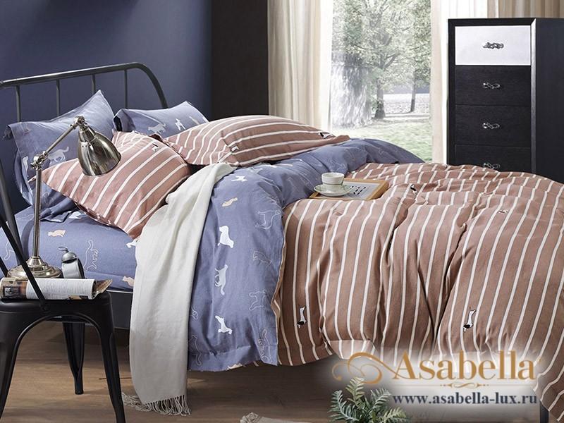 Комплект постельного белья Asabella 451 (размер 1,5-спальный)