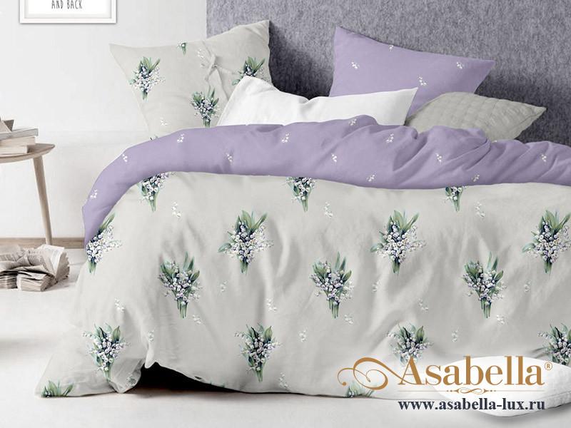 Комплект постельного белья Asabella 523 (размер евро-плюс)