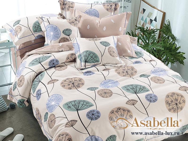 Комплект постельного белья Asabella 564 (размер 1,5-спальный)