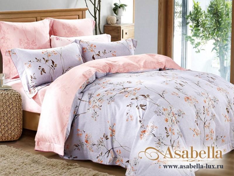 Комплект постельного белья Asabella 792 (размер 1,5-спальный)