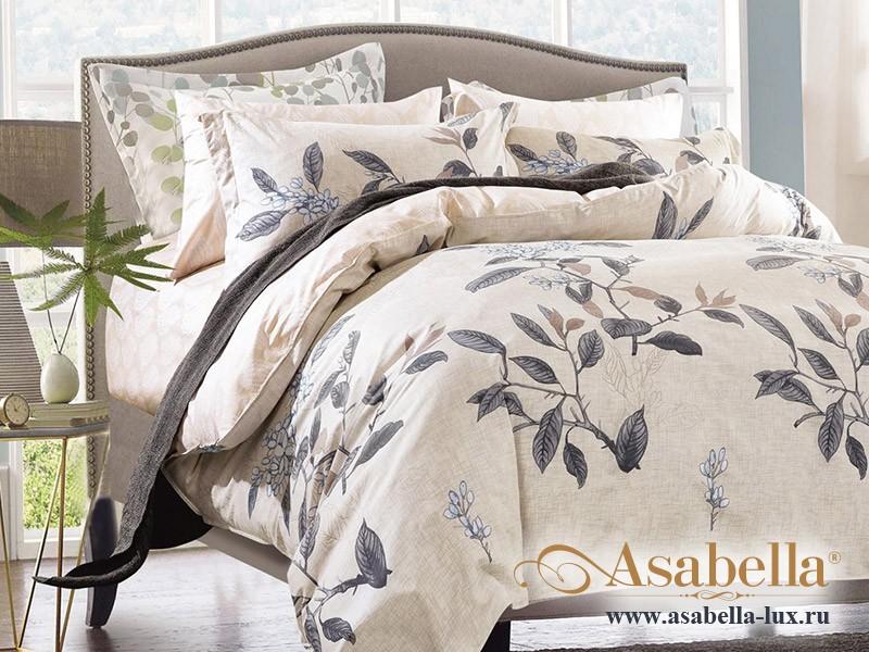 Комплект постельного белья Asabella 879 (размер 1,5-спальный)