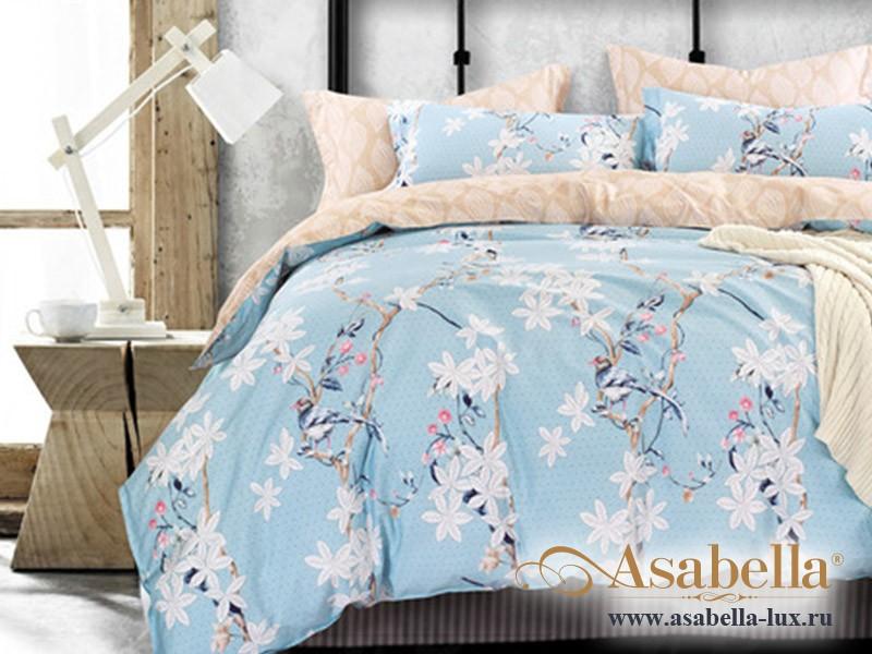 Комплект постельного белья Asabella 974 (размер евро)